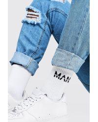 Boohoo 5pk Man Dash Ribbed Sports Socks - Blue