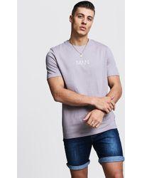 Boohoo T-shirt à logo MAN original - Gris