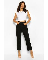 Boohoo - Womens High-Waisted Skinny Jeans - Lyst