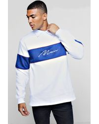 Boohoo - Long Sleeved Contrast Panel Man Signature Rugby Sweat - Lyst