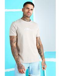 BoohooMAN Man Signature Jacquard Pinstripe T-shirt - Multicolour