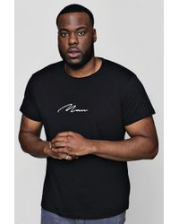 90ecc03f24c79 Boohoo - Big And Tall Man Signature T-shirt - Lyst