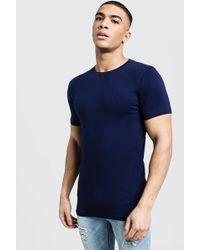 963b61cf Boohoo Basic V Neck T Shirt in Natural for Men - Lyst