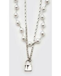 BoohooMAN Doppelreihige Kette mit Vorhängeschloss und Perlen - Grau