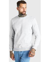 BoohooMAN Basic Crew Neck Sweatshirt - Grey