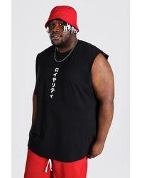 BoohooMAN Plus Size Text Print T-shirt - Black