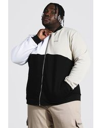BoohooMAN Plus Size Man Dash Colour Block Jersey Bomber - Natural