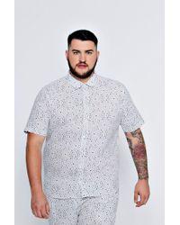 Boohoo - Big And Tall Short Sleeve Shirt - Lyst