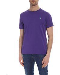 Polo Ralph Lauren Embroidered Logo Cotton T-shirt - Purple