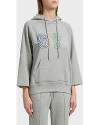 SJYP - Embroidered Jersey Hooded Sweatshirt - Lyst