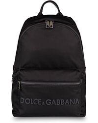 Dolce & Gabbana Rucksack - Schwarz