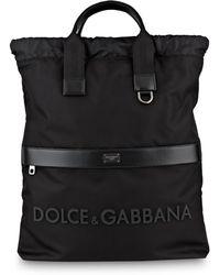 Dolce & Gabbana - Rucksack STREET - Lyst