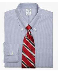 Brooks Brothers - Slim Fitted Dress Shirt - Lyst