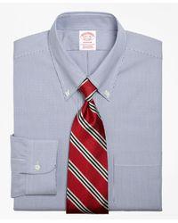 Brooks Brothers - Regular Classic-fit Dress Shirt - Lyst