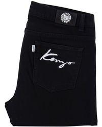 KENZO - Black Skinny Fit Denim Jeans - Lyst
