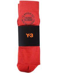 Y-3 - Cy4566 - Lyst