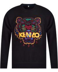 KENZO Black Embroidered Tiger Sweatshirt
