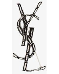 Saint Laurent Monogram-shaped Silver Opyum Brooch In Brass With Crocodile Texture. - Metallic