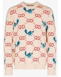 Gucci X Freya Hartas gg Logo Animal Wool Jumper - Pink