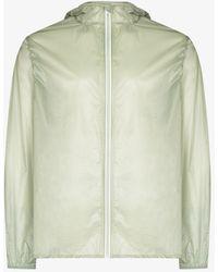 Paria Farzaneh Packaway Hooded Jacket - Green