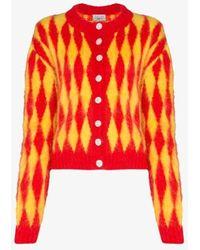 Ashley Williams Rhombus Knit Cardigan - Yellow