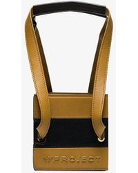 Y. Project Brown Accordion Mini Leather Tote Bag