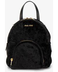 Miu Miu - Mini Backpack - Lyst