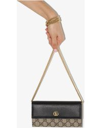 Gucci Black GG Marmont Chain Wallet