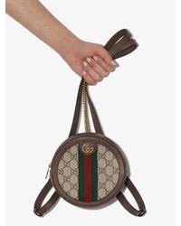 Gucci Brown Ophidia GG Supreme Mini Backpack - Multicolour