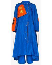 Angel Chen Toko Fuki Embroidered Coat - Blue