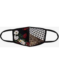 Dolce & Gabbana Multicoloured Spliced Face Mask - Black