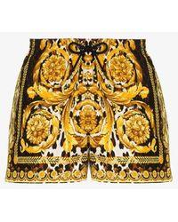 Versace Baroque Print Beach Shorts - Yellow