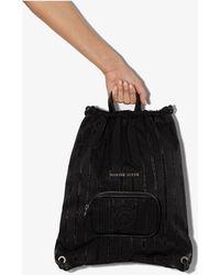 Marine Serre Moiré Leather Backpack - Black