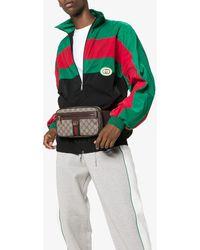Gucci Ophidia Gg Supreme Belt Bag - Natural