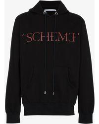 Johnlawrencesullivan - Scheme Print Hooded Sweatshirt - Lyst