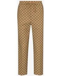Gucci GG Supreme Sweatpants - Natural