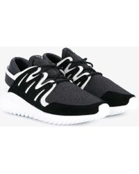 White Mountaineering Adidas Originals X 'tubular Nova' Trainers - Black