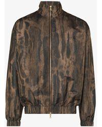 Edward Crutchley Ocelot Print Track Jacket - Multicolour