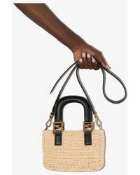 Fendi Neutral Ff Raffia Mini Tote Bag - Multicolour