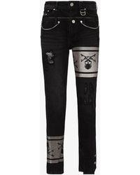 Mastermind Japan X C2h4 Double Waist Jeans - Black