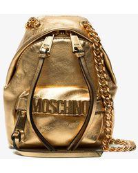 Moschino - Backpack Shoulder Bag - Lyst