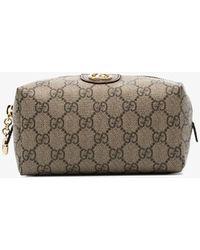 Gucci Beige Ophidia GG Cosmetic Case - Metallic