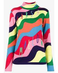 Mira Mikati Rainbow Marshmallow Roll Neck Jumper - Multicolour