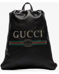 348da7bb7cb8 Gucci Detachable Shoulder Strap Sold Separately in Black for Men - Lyst