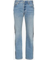 Vetements - Denim And Leather Contrasting Jeans - Lyst