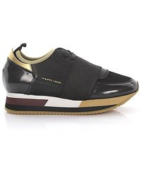 "Philippe Model - Sneaker ""nancy L D"" - Lyst"
