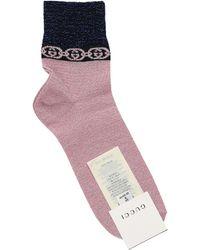 Gucci Lamé GG Socks - Pink