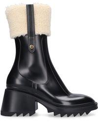 Chloé Boots Black Betty Boot