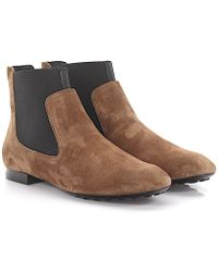 Tod's Ankle Boots Beige - Natural