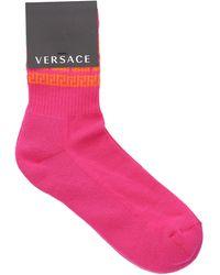 Versace Socks Greca Cotton - Pink